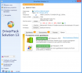 DriverPack Solution 13 R399 + Драйвер-Паки 13.11.4 (2013) [DVD-ISO] | 4.36 GB