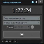 Anvide ������ ���������� 1.9 (2015) RUS + Portable