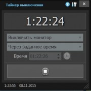 Anvide Таймер выключения 1.9 (2015) RUS + Portable