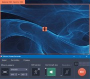 Movavi Screen Recorder 9.1 (2017) RUS RePack by вовава