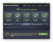 AVG Internet Security 2016 16.81.7639 RUS