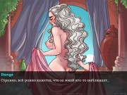 Game of Whores v.0.1 (2016/PC/RUS)
