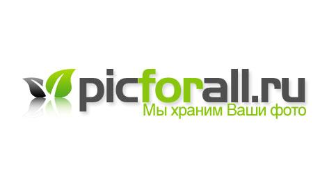 picforall.ru - Фотохостинг, бесплатный хостинг картинок